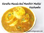Varutha Masala Egg Cashew Curry
