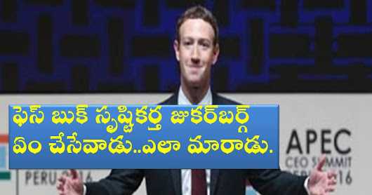 What zuckerberg became?