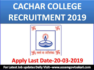 Cachar College,Silchar Librarian Recruitment 2019