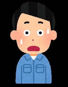 男性作業員の表情のイラスト「驚いた顔」