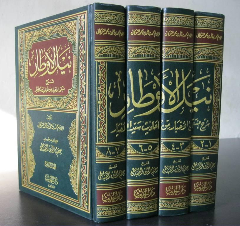 Terjemah Kitab Nailul Authar Pdf