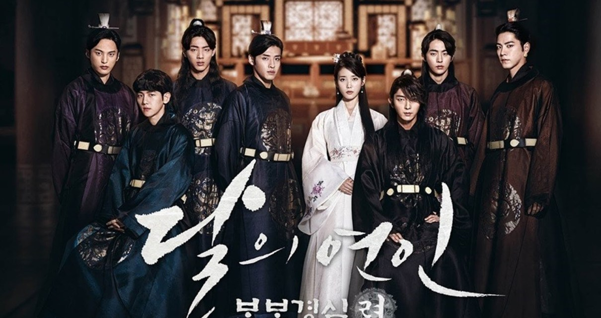 Download Drakor Moon Lovers: Scarlet Heart Ryeo Batch Sub Indo