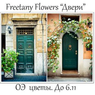 http://freetanyflowers.blogspot.com/2016/10/611.html