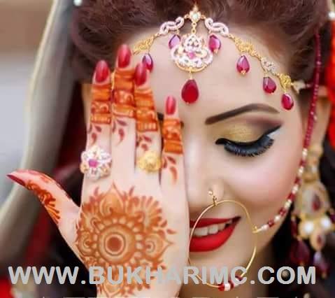 rishta in lahore male female township 0032 ~ BUKHARI MARRIAGE CENTER