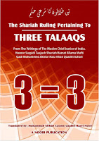 Everything about Three Talaqs in Islam - E-Book