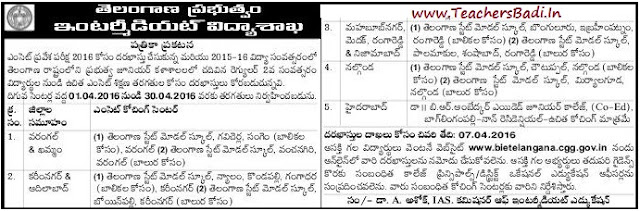 EAMCET Coaching, TS Govt Inter students,BIE Telangana