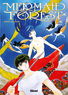 MERMAID FOREST de Rumiko Takahashi