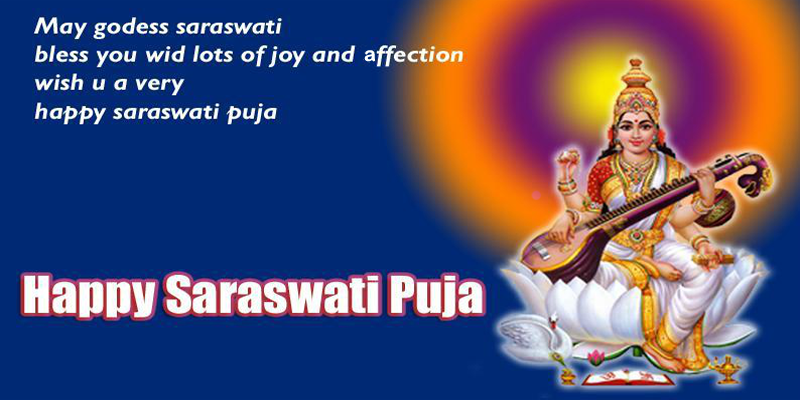 Saraswati Puja Wishes Images