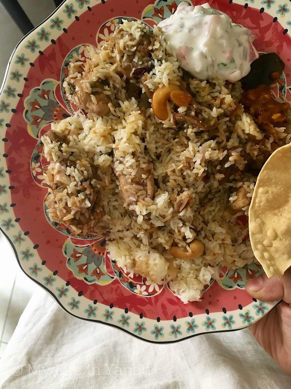 Thalassery Chicken Dum Biryani or Biriyaaani :-D