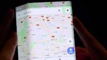 Beredar Bocoran Penampakan Tablet Layar Lipat Xiaomi