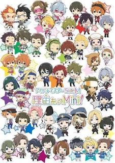 تقرير أوفا The iDOLM@STER SideM: Wake Atte Mini! OVA