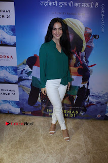 The Red Carpet Of The Special Screening Of Poorna  0050.JPG