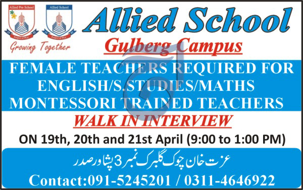 jobs in Allied School Gulberg Campus Peshawar  19 april 2017