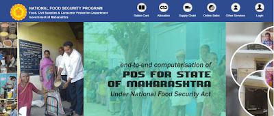 ePDS Maharashtra