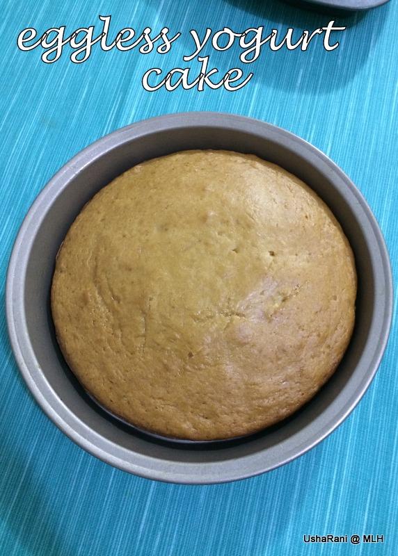 Mahaslovelyhome Yogurt Cake Recipe With Olive Oil Eggless Yogurt