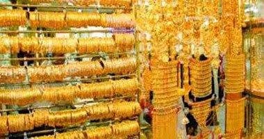 اسعار الذهب في مصر اليوم الاربعاء 25-5-2016 بالمنصعية في المحلات