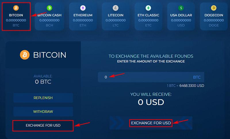 Обмен средств в Uniex 2