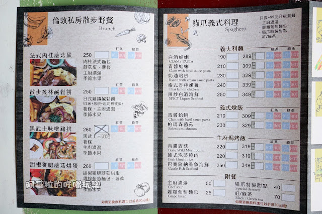 16804489 1232023066850936 5818979258151086690 o - 西式料理|貓爪子咖啡 Cat's Claw  Brunch & Cafe'