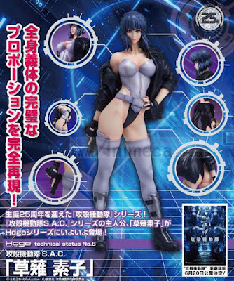 FIGURA MOTOKO KUSANAGI mensHdge technical statue No.6 Ghost in the Shell S.A.C. Union Creative
