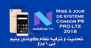 ترقية هاتف كوندور  Plume P6Pro LTE الى أندرويد 7.0 نوجا بدون برامج