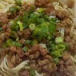 Kuliner Indonesia - Mie Ayam Pakde