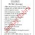 ऑब्जेक्टिव सामान्य विज्ञान नोट्स : सभी प्रतियोगी परीक्षा हेतु हिंदी पीडीऍफ़ पुस्तक | Objective General Science Notes : For All Competitive Exam Hindi PDF Book