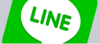 LINE for Windows 4.11.0.1282 2017 Free Download