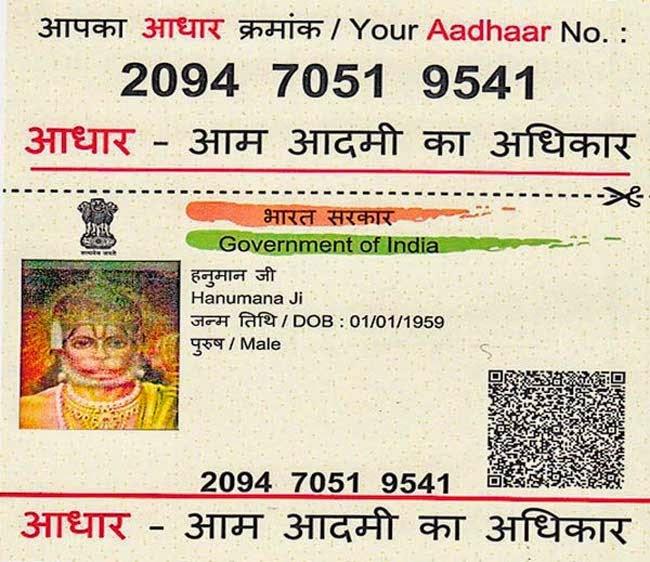 Lord Hanuman Gets Aadhaar Card