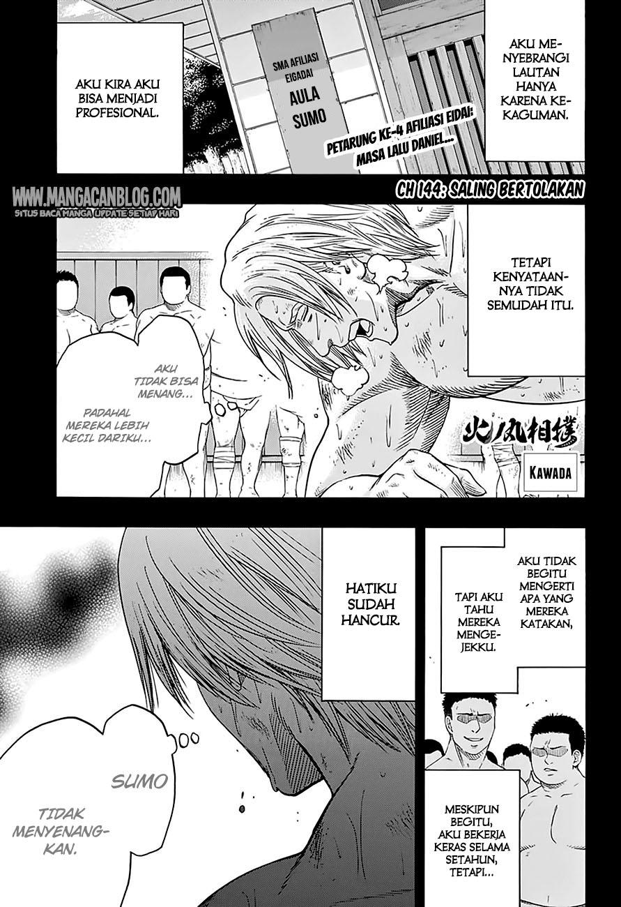 Dilarang COPAS - situs resmi www.mangacanblog.com - Komik hinomaru zumou 144 - saling bertolakan 145 Indonesia hinomaru zumou 144 - saling bertolakan Terbaru |Baca Manga Komik Indonesia|Mangacan