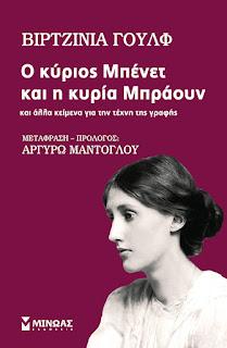 http://minoas.gr/book-4366.minoas