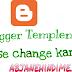 Blogger Par Blog Ka Templent Kaise change / Upload kare