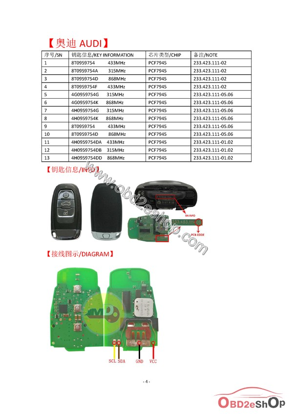 jmd-handy-baby-ii-remote-unlock-wiring-diagram-3