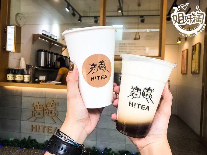 嗨茶-三民區手搖飲料