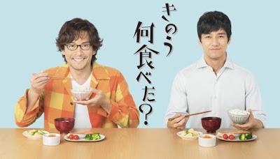 Kinou Nani Tabeta? Série live-action ganha vídeo promocional