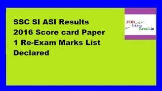 SSC SI ASI Results 2016 Score card Paper 1 Re-Exam Marks List Declared