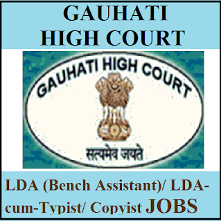 Gauhati High Court, Assam, Gauhati HC, HIgh Court, Graduation, Typist, Copyist, freejobalert, Sarkari Naukri, Latest Jobs, gauhati hc logo