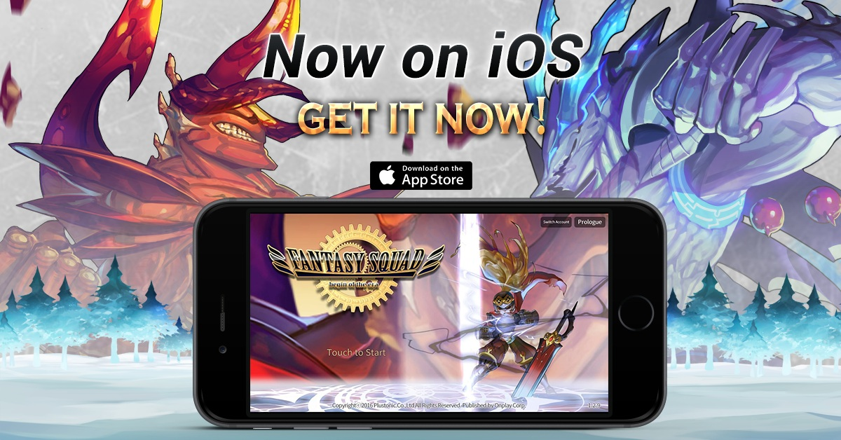 'Fantasy Squad' NOW on iOS App Store