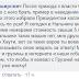 Как меняется отношение россиян к Абхазии, и жителей Абхазии - к России