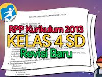 Administrasi Guru Kelas 4 SD Kurikulum 2013 Tahun Ajaran 2017/2018