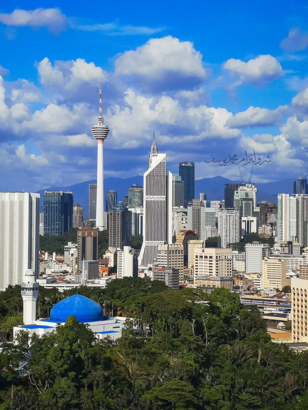 Landscape Kuala Lumpur