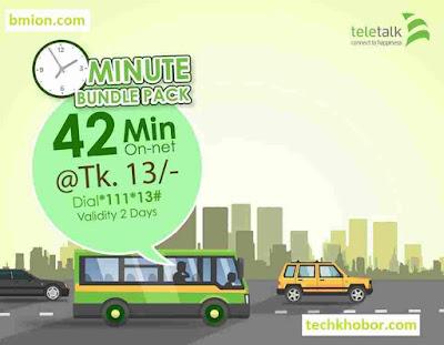 Teletalk-Minute-Bundle-Pack-42Min-13Tk-100Min-44Tk-220Min-97Tk-.jpg