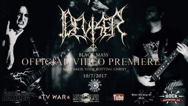 DEVISER: Νέο EP με την συμμετοχή του Σάκη Τόλη (Rotting Christ)