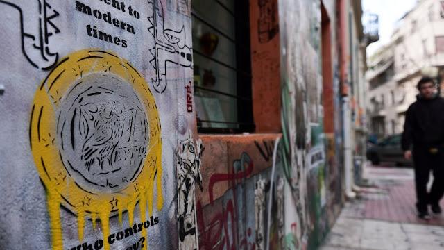 Bloomberg: Η Ελλάδα παραμένει πέμπτη πιο μίζερη οικονομία στον κόσμο