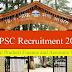 हिमाचल प्रदेश राज्य लोक सेवा आयोग में भर्ती ,Himachal Pradesh Finance and Accounts Service entrance  2018