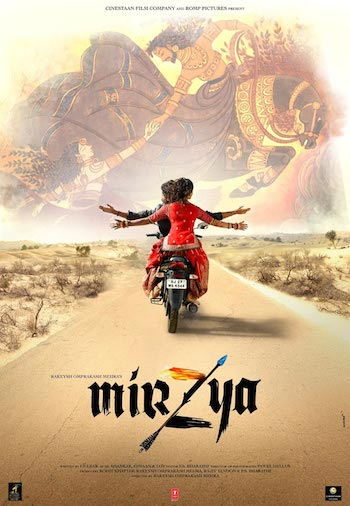 Mirzya 2016 Official Trailer