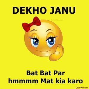 Dakhu Janu
