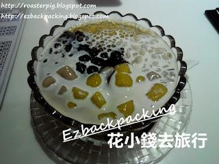 背包豬深水埗吃糖水芋圓-特色仙草百配