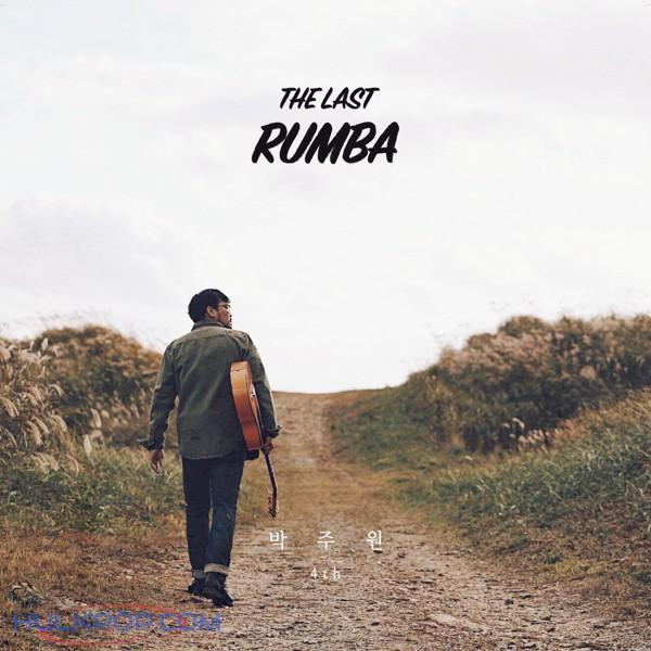 Park Ju Won – The Last Rumba