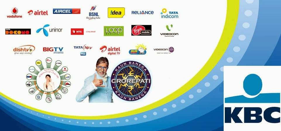 kbc lottery winner 2018,kbc lottery winners 2018,kbc lottery winner