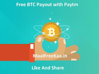 Free BTC earn Daily